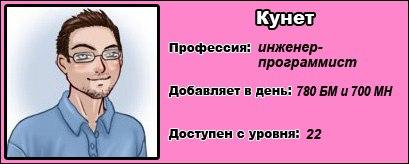 https://pp.vk.me/c633423/v633423039/2217/soq0HCNxkNo.jpg