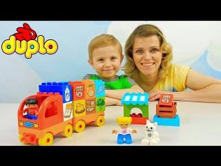 Грузовичок Лего с продуктами - Детские развивающие видео с Даником и его мамой. LEGO DUPLO My First