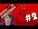 Super Meat Boy #2 - Котлетный комбинат Пиксельного Девила