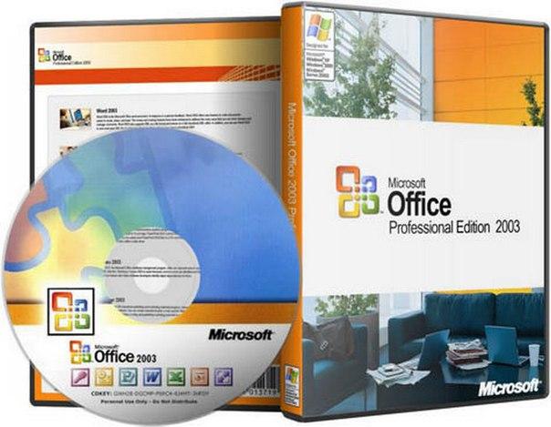 office 2003 торрент