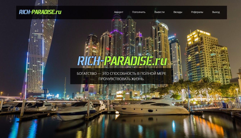 Rich Paradise