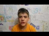 Видеопоздравление для Тани Кит, а вроде Шиловой