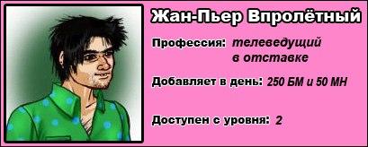https://pp.vk.me/c633423/v633423153/288c/qcmVyL6Md0c.jpg