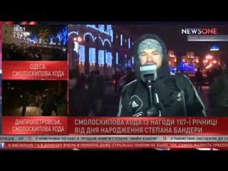 Факельное шествие неонацистов на день рождения Бандеры в Киеве. 01.01.2016