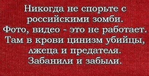 Российская армия в Крыму несет угрозу как для стран Причерноморья, так и для Средиземноморского региона, - МИД Украины - Цензор.НЕТ 4804