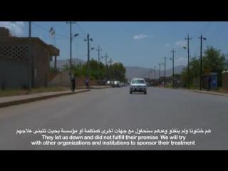 دیكۆمێنتاری بهلهنجه -مجلس نواب العراقى16-3-2016