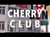 5 МАРТА | TOP GUN | CHERRY CLUB
