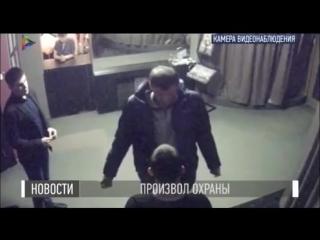 В Кемерове охранник клуба избил тренера волейбольного «Кузбасса»