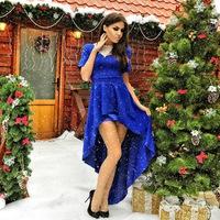 Irina Tyumen