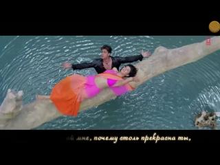 [ZOLOTO] Shah Rukh Khan, Sushmita Sen - Tumhe Jo Maine Dekha (рус. саб)