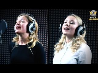Наталия и Юлия - Самая лучшая мама (песня в подарок)