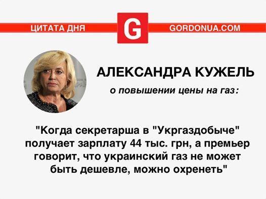 Из 5 тысяч чиновников за полтора года люстрировано 940 человек, - Минюст - Цензор.НЕТ 7695
