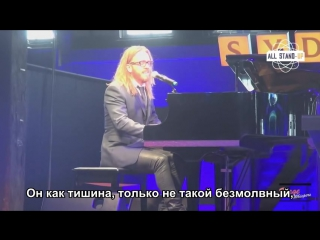 Tim Minchin — Quiet / Тим Минчин — Покой [Русские субтитры]