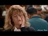 Когда Гарри Встретил Салли | When Harry Met Sally... (1989) Сцена в Кафе | Салли на спор симулирует оргазм