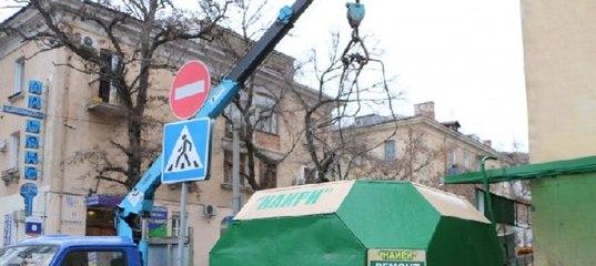 Порошенко обсудил с Керри политико-дипломатические пути деоккупации Крыма - Цензор.НЕТ 7495