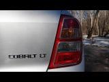 Лучший тест-драйв Шевроле Кобальт / Sprint test Chevrolet Cobalt