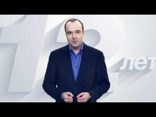 Почему NL? Роман Товстик, вице-президент NL International