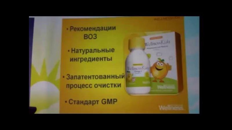 Педиатр Наталия Таран отзывы о детских витаминах Омега3 от Орифлэйм