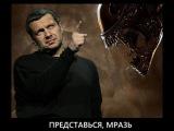 Владимир Соловьев жестко критикует Арсена Авакова