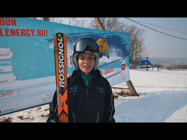 Горнолыжная школа. Урок 13 - Поворот на лыжах: совершенствуем технику