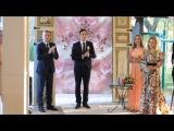 ведущая свадебных регистраций Елена Гришина