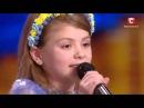 Вероника Кіт - Україночка - Пісня Україна має талант-8.Діти [09.04.2016]