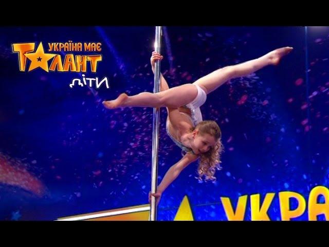Красивый акробатический танец на пилоне от Софии Олейник - Україна має талант Дети