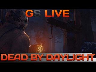 GS LIVE. Dead by Daylight. Прямая трансляция