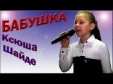 детские песни -