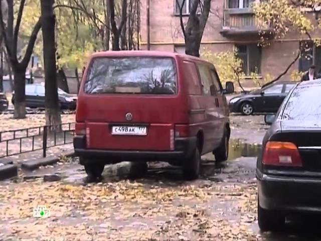 Возвращение Мухтара - 2; 7 сезон, 2 серия