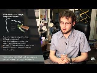 LK3 Инженерное дело 3_03 (часть 1)