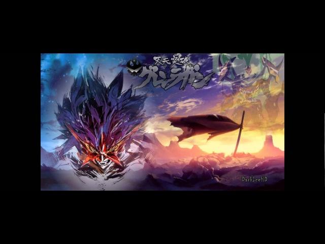 Gurren Lagann Best Sound Libera Me From Hell Enhanced Original HD