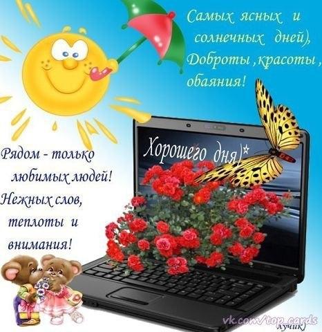 https://pp.vk.me/c633424/v633424072/1ace8/o-1n3tM2DZY.jpg