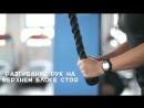 Kak_nakachatq_ruki._Trenirovka_dlya_devushek__(anwap.org)