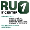 Создание сайтов RUONE.ORG