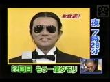 (ENG SUBBED) Gaki No Tsukai #460 Hamadas 24 Hour Commercial Batsu (by Tofupandafansubs)