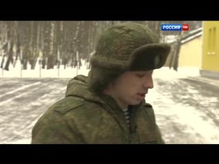 Специальный корреспондент. Защитники Отечества от 24.02.16 (HD)1