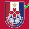 ФК «Мордовия» Саранск