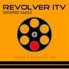 Revolver ITV | Официальная Группа ВК