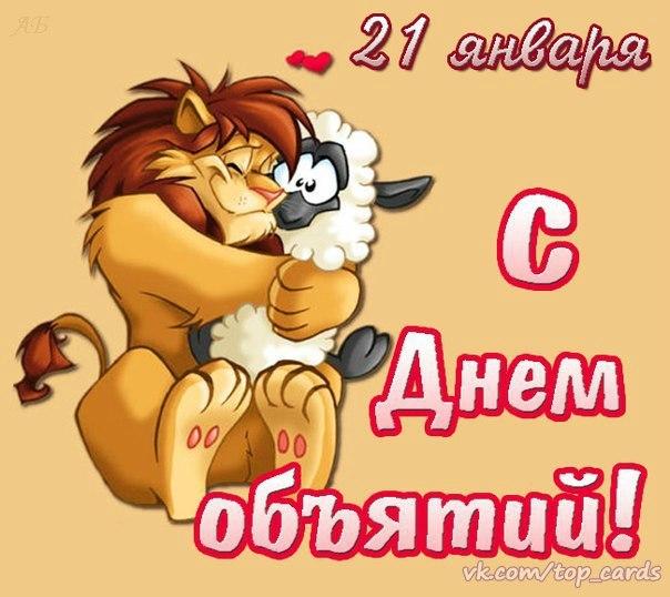 Фото №396477969 со страницы Игоря Сафронова