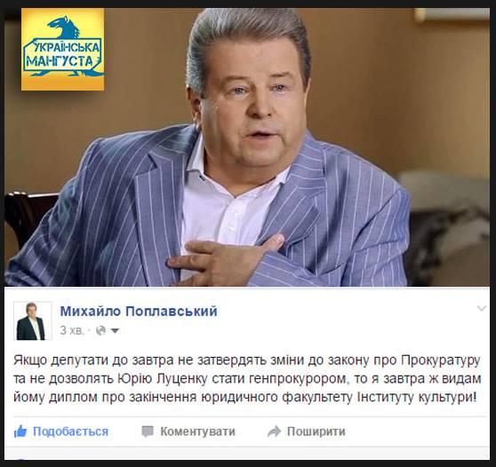 Гройсман ожидает от Рады отмены налогообложения пенсий на следующей неделе - Цензор.НЕТ 4379