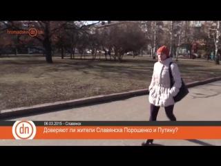 ПАрАшенко vs  Путин