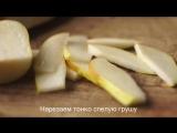 Сендвичи с прошутто, сыром блю и рукколой