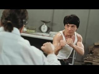 Джеки Лан (Джеки Чан) против бандита Хуа