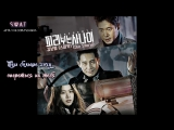 Kim Bo Hyung (SPICA) – Our Story (Korean Ver.) [Pied Piper OST1] (рус.саб)