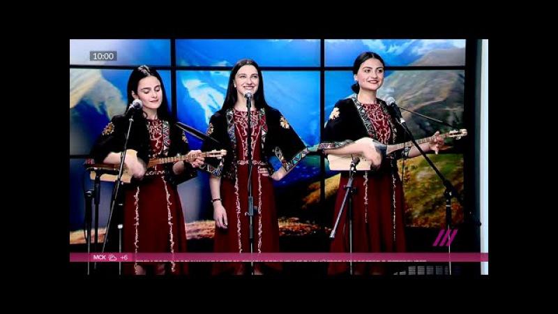 Trio Mandili спели в эфире Дождя