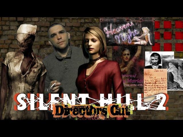 Silent Hill 2 - Тайна Джеймса Сандерленда [PS2 / PS3 / XBOX 360 / PC ]