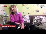 В Казани страдающая диабетом девушка делится инсулином с больным псом