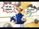 Шар как приклеенный!!! Баланс на голове) Смешная девушка жонглер!
