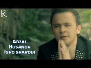 Abzal Husanov - Ishq sharobi | Абзал Хусанов - Ишк шароби